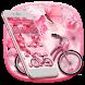 Blossom Sakura 2D Theme by creative 3D Themes