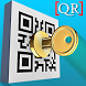 BarCode QR & CNIC Scanner by Smart Store