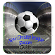 Guide For Dream League Soccer by dev show