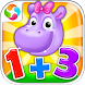 Math, Count & Numbers for Kids by FlexyMind