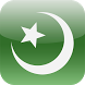 Islamic Quiz by quizworld