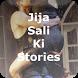 Jija Sali Ki Stories by Free Hindi App Collections