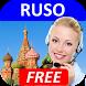Aprende Ruso hablando by Fasoft LTD