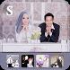 Hijab Couple Prewedding Indoor by Syafana