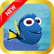 Adventure of Dory Game by Fantasy Gori Dory Games