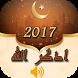 اذكار المسلم الصباح و المساء by game dz1