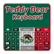 Mexico Keyboard Pro by MZ Development, LLC