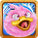 Wacky Duck - Storm by GoodTeam