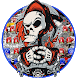 Skull Graffiti Keyboard Theme