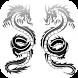 Dragon Tattoo Designs Ideas by BeeIdeas