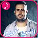 Anas Karim Songs by app music