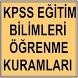 KPSS EĞİTİM BİLİMLERİ ÖĞRENME by GİZCENT