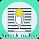 Voice to Text Converter : Speech Notes