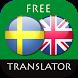 Swedish - English Translator by Suvorov-Development