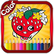 Coloring Book for Shopkins by Kids Coloring Books