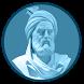 سخنان بزرگان by Sayed Mohammad Housein Fakhri
