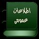 اطلاعات عمومی by bita salehi