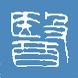 专科医疗 by Continuous Technologies International Ltd