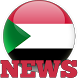 Sudan News - Latest News by Goose Apps Corp
