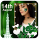 Pakistan Flag Photo Editor in Face by menoapps
