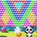 Panda Shoot POP Bubble by Bubble Shooter Game Space