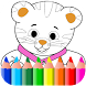 Coloring book for Daniel _Tiger by Pro Application