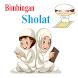Bimbingan Sholat Nabi by Solusi Ilmu