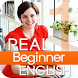 Real English Beginner Vol.1 by DS&T_Modern English Studio