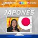 JAPONÉS - SPEAKIT! (d) by Speakit.TV