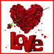 Valentine Wishes Card by Infinite Fun Games