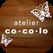 atelier co・co・lo の公式アプリ by GMO Digitallab, Inc.