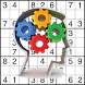 Sudoku Free Puzzle Game by Hot Free Apps