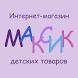 Максик by Mobiler