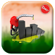 Daily Fuel Price : Fuel Price India Petrol Diesel by Cool Monkey Incorporation