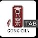 Gong Cha Merchant