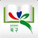 광주북구u-도서관 by LIBROPIA