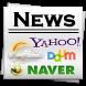 Realtime News Widget by Dandelion Soft