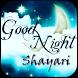 Good Night Shayari by Nextech Dev