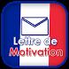 Lettre De Motivation Exemple by BnjSoft