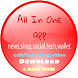 Shop,Wallet,Social,News,Tech,Movie(All In One App) by Chanchal pvt ltd