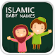 Islamic Baby Names by App Monkey