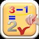 Freaking Maths Reflex by Belmoh84