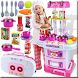 Kitchen Set Cooking Toys New by dwpro