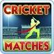 Live Pak v Eng Cricket Matches by Pak vs Eng Live Cricket Indo Pak Live TV Streaming