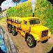 Real Truck Parking: Trailer Simulator 2017 New by Gamerguru