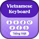 Vietnamese Keyboard by KJ Infotech