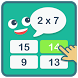 Multiplication Tables for Kids - Math Free Game by Multiplication Tables