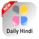 Daily News Hindi Newspaper by Newsstand In Hindi