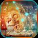 Leo Lion keyboard Leo Zodiac by Fantasy Keyboard studio