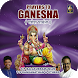 Prayers To Ganesha by GIRI Trading Agency Pvt. Ltd.